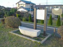 福島第5公園