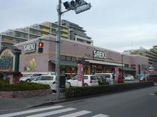 サエキ是政食品館
