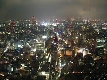 恵比寿ガーデンプレイスタワー 39階