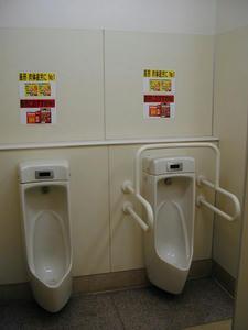 マックスバリュ田無芝久保店 1階トイレ