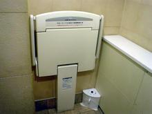 ルミネ荻窪店 5階トイレ