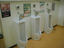 セガワールドアルカス 4階トイレ