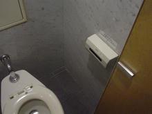 東京都写真美術館 1階ホールトイレ