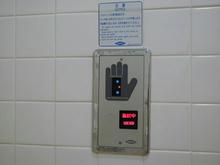 多目的トイレのドア