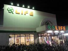 ライフ中野駅前店