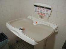 ライフ中野駅前店 2階多目的トイレ
