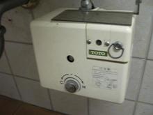 多磨霊園 休憩所多目的トイレ