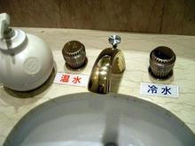 日本橋三越本店 本館6階北西トイレ