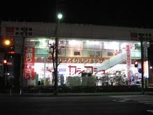 カシコシュ東久留米店 2階トイレ