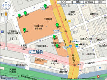 日本橋三越新館