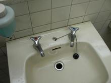 高井戸地域区民センター 2階トイレ