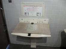 飛田給駅前多目的トイレ