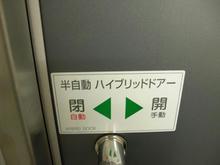 高幡不動尊金剛寺 多目的トイレ