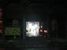高幡不動尊金剛寺