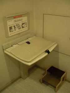 紀伊国屋書店 新宿南店 1階多目的トイレ
