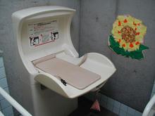 中目黒公園 花と緑の学習館 外多目的トイレ