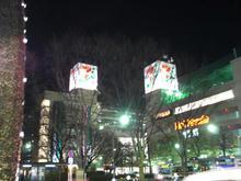 イトーヨーカドー武蔵境店