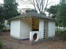 田中町住宅第二公園トイレ