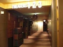 新宿バルト9 9階トイレ前廊下