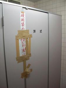多摩川さくら緑地公衆トイレ