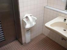 多摩川さくら緑地公衆多目的トイレ