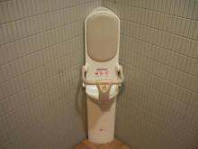 京王リトナード稲城 3階多目的トイレ