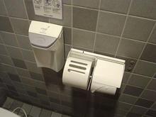 フォーリス 1階トイレ