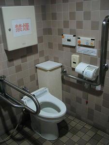 フォーリス 1階多目的トイレ