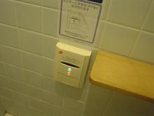 レンガ館モール 2階トイレ