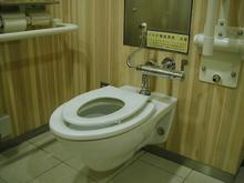 昭和記念公園 花みどり文化センター内多目的トイレ