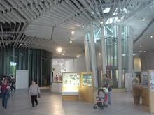 昭和記念公園 花みどり文化センター