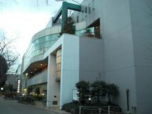 西河原公民館