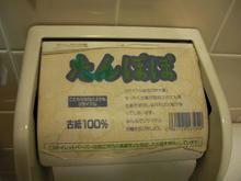西河原公民館トイレ