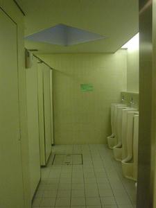 東京競馬場 競馬博物館1階トイレ