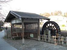 武蔵野の水車経営農家トイレ