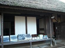 武蔵野の水車経営農家