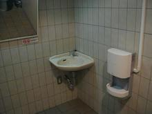 無印良品丸井吉祥寺店 4階多目的トイレ