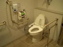 立川タカシマヤ 9階多目的トイレ
