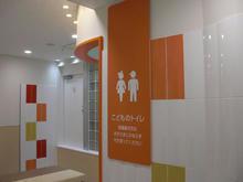 イトーヨーカドー 武蔵小金井店 4階キッズトイレ