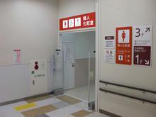 イトーヨーカドー 武蔵小金井店 2階トイレ