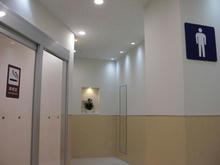 イトーヨーカドー 武蔵小金井店 3階トイレ