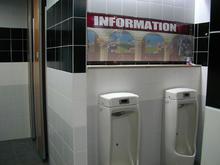 ドンキホーテ府中店トイレ