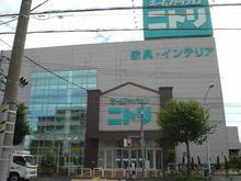 ニトリ田無店トイレ