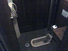 昭和記念公園 コスモスの丘トイレ