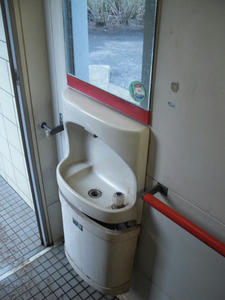 あじさい公園トイレ