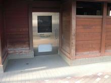 窪東公園多目的トイレ