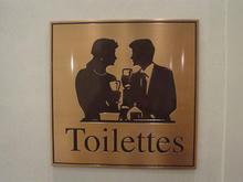 せきや 地下1階トイレ