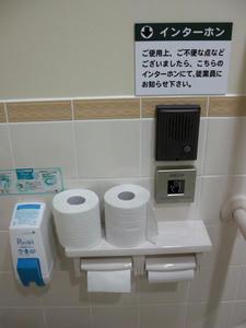 いなげや武蔵野関前店 3階多目的トイレ