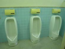 田道住区センター三田分室 1階トイレ