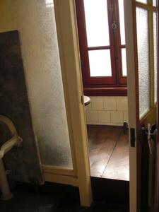 旧岩崎庭園 洋館2階トイレ